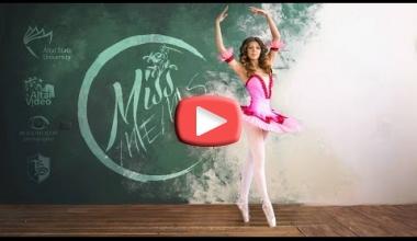 Мисс МИЭМИС 2017