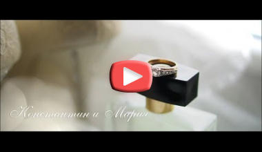 Константин и Мария Фильм