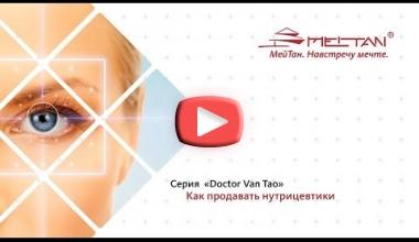 Doctor Van Tao.