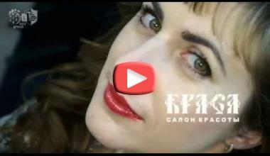 Салон красоты КРАСА г.Барнаул