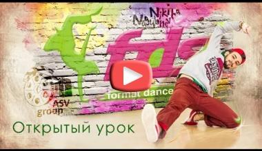 Format Dance Studio - день открытых дверей г. Барнаул.